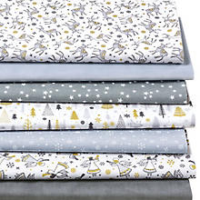 Lot de 7 coupons de tissu patchwork 'Noël', avec impression scintillante, gris/or